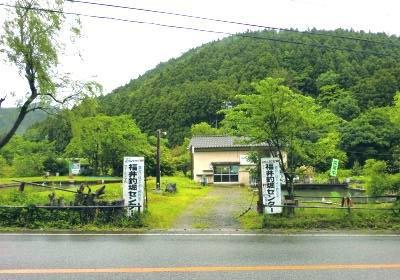 福井釣堀センター